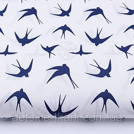 """Ткань хлопковая """"Ласточки"""" синего цвета на белом (№2334а)"""