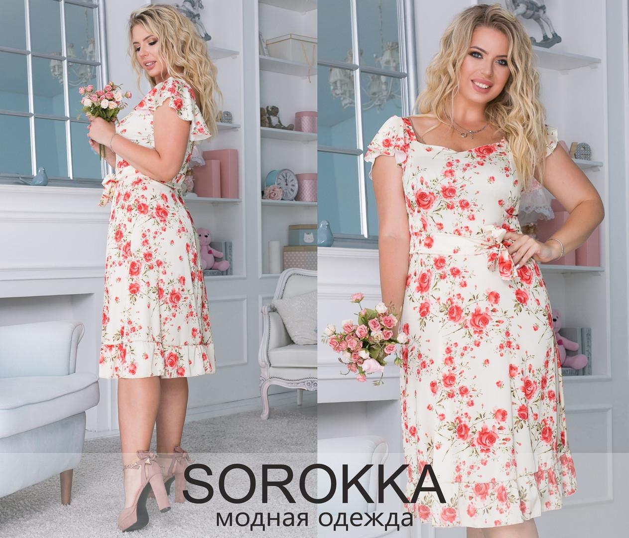 Красивое летнее платье армани шёлк принт  Размеры: 50,52,54,56