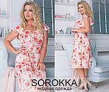Красивое летнее платье армани шёлк принт  Размеры: 50,52,54,56, фото 2