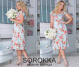 Красивое летнее платье армани шёлк принт  Размеры: 50,52,54,56, фото 3