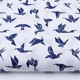 """Ткань хлопковая """"Оригами"""" синего цвета на белом (№2335а)"""