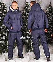 Костюм мужской стеганый зимний Nike (куртка, штаны) синий