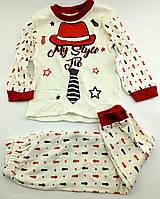 Пижама детская 5 лет для девочки Турция детские пижамы хорошего качества с принтом хлопок