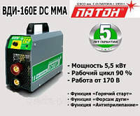 Сварочный инвертор Патон ВДИ-160E DC M ГАРАНТИЯ 5 ЛЕТ(зварювальний апарат )