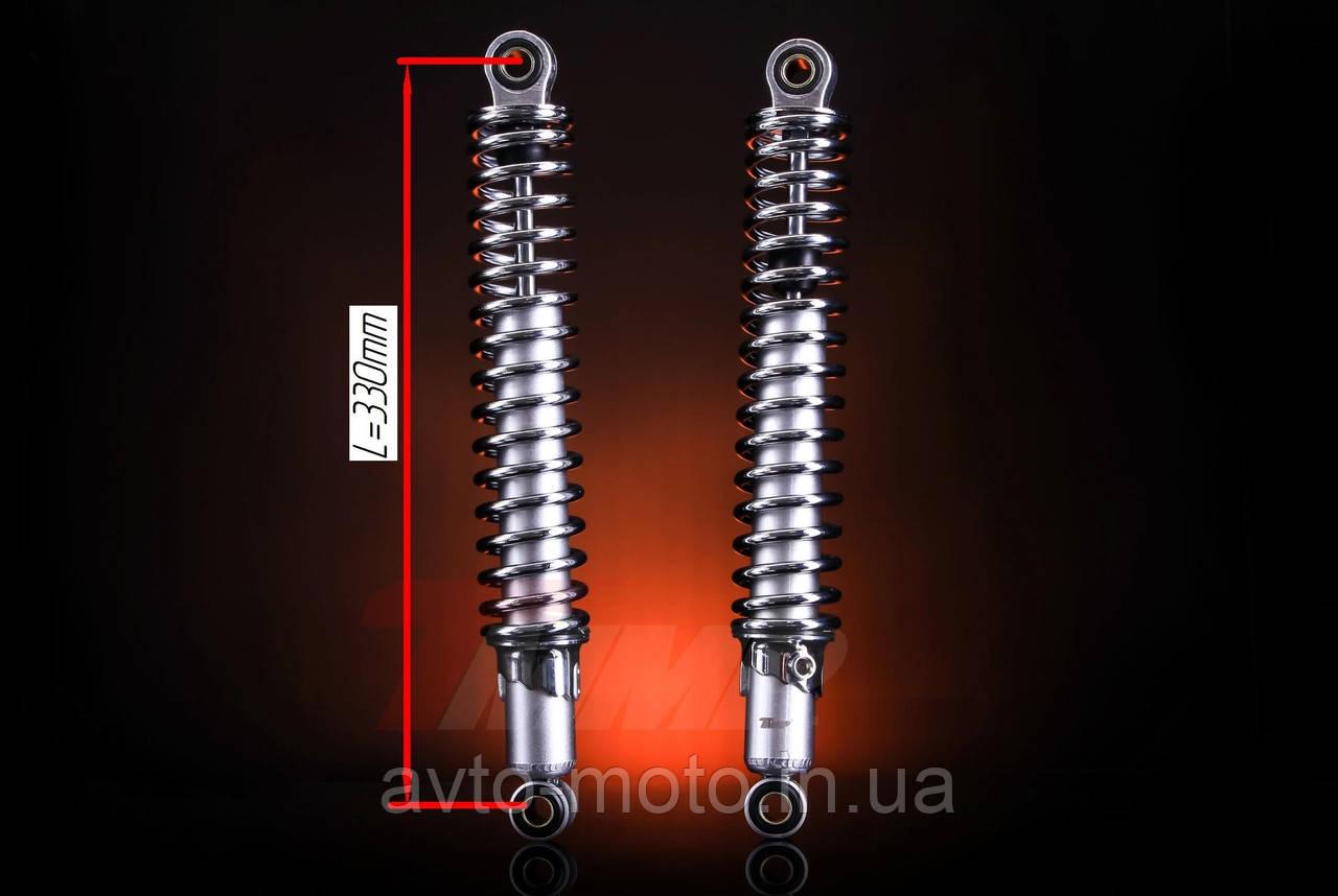 Амортизаторы задние JAWA  (L=330mm)   TMMP