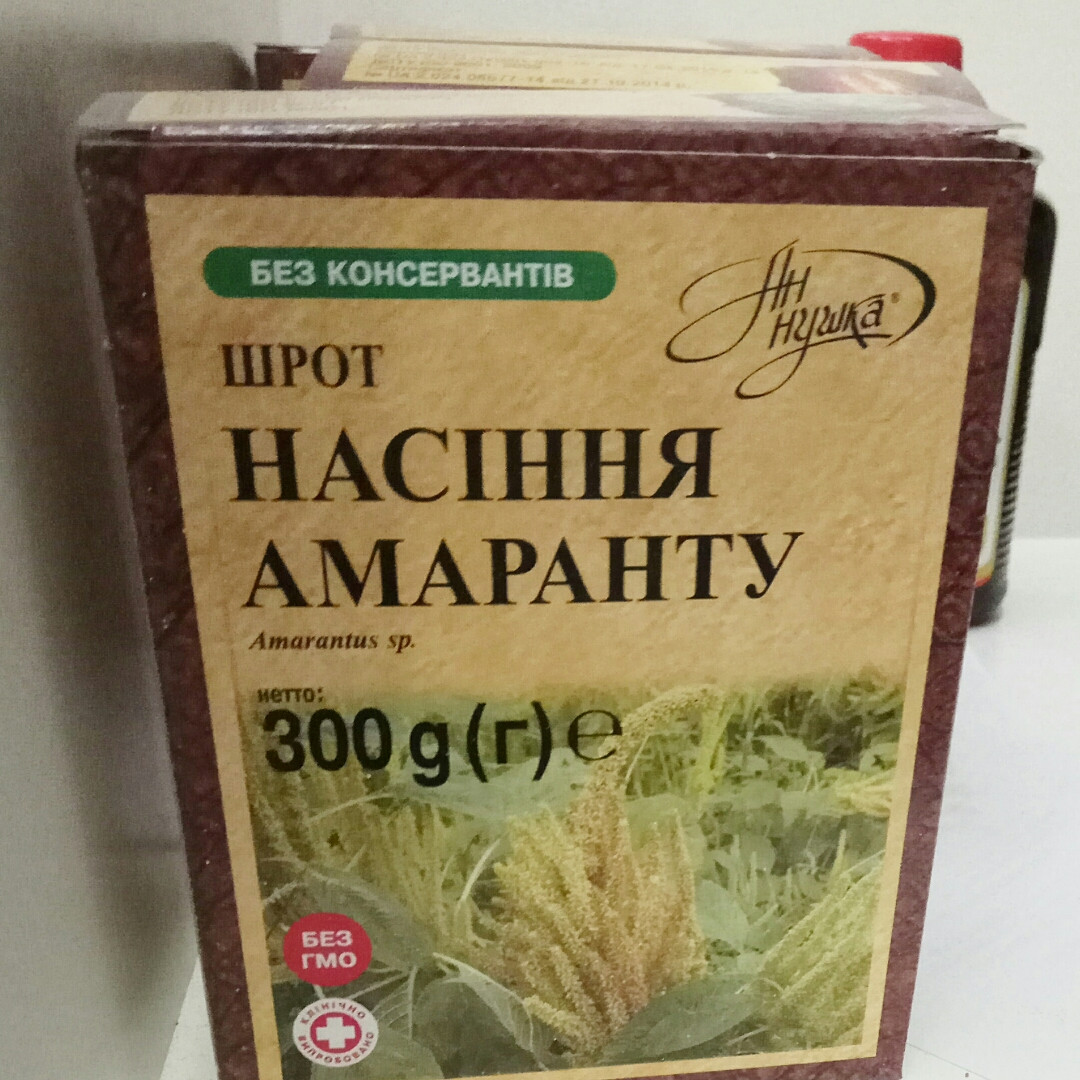 Шрот насіння амаранту Аннушка, 300 г