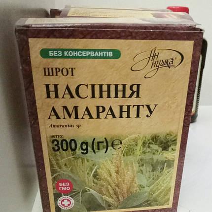 Шрот насіння амаранту Аннушка, 300 г, фото 2