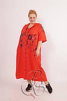 Женское платье  Vestido (Турция) 54-64рр коралл