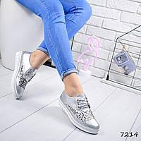 Туфли лоферы Solw серебро 7214