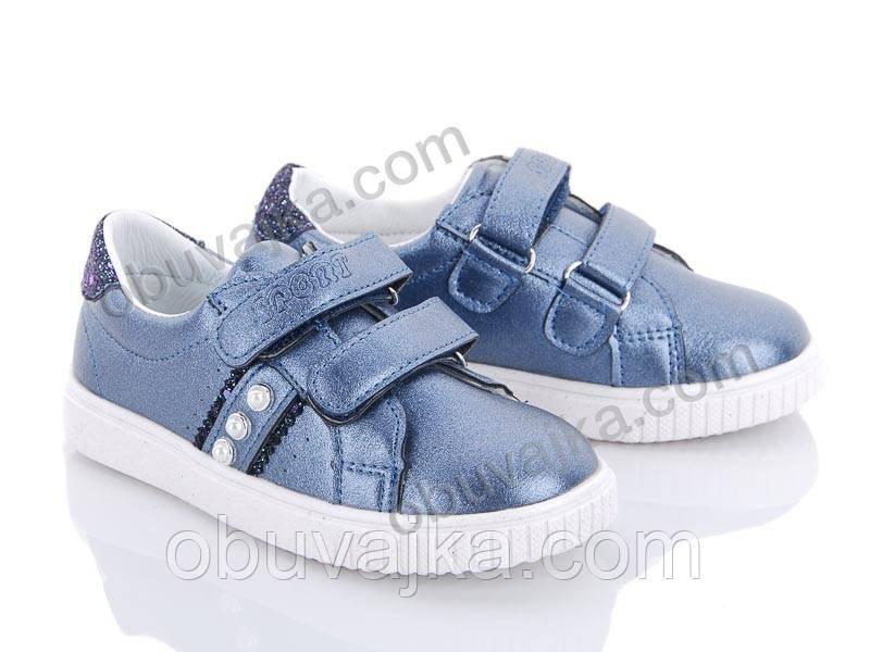Детские кроссовки 2019 в Одессе от производителя BBT(26-31)