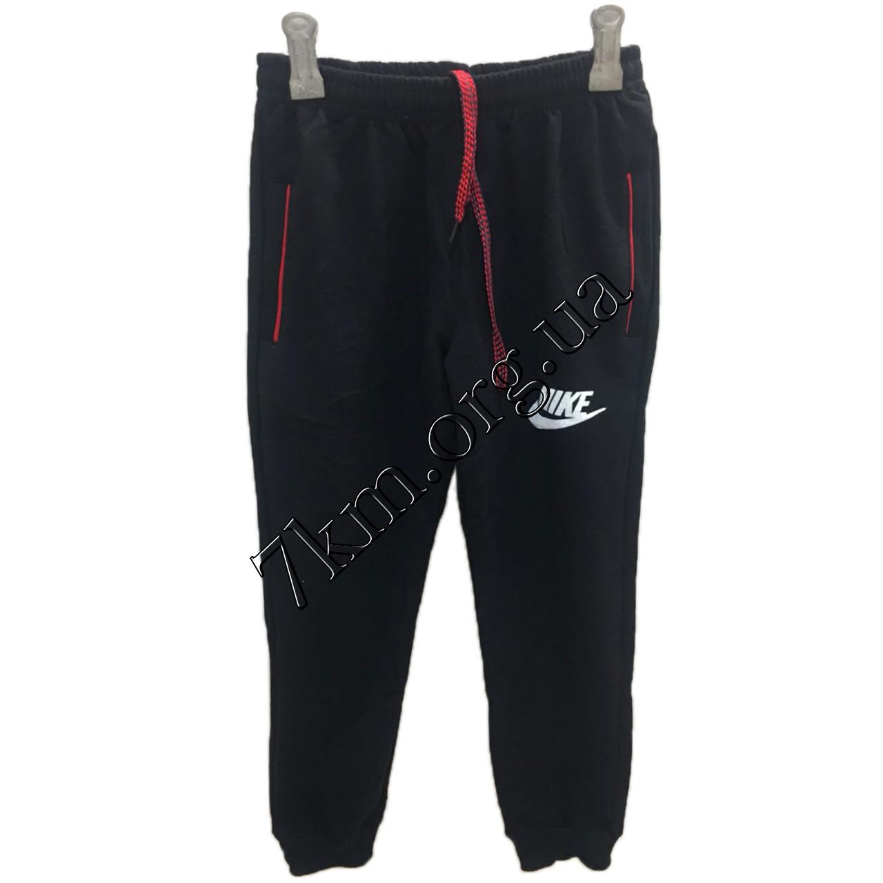 Спортивные штаны для мальчиков 3-8 лет Оптом 010703