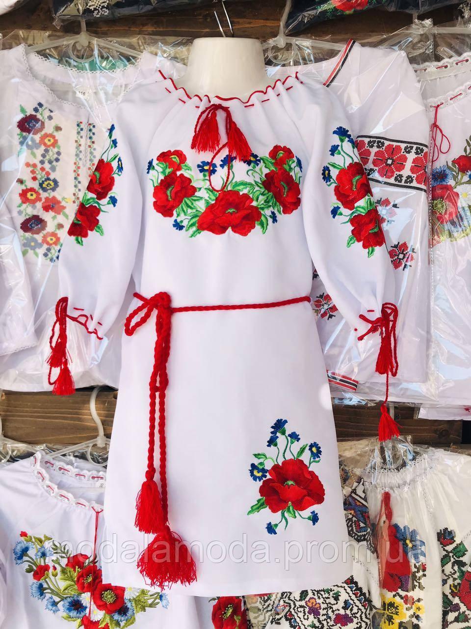 Платье вышитое для девочки с красными маками и поясом