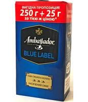 Кава мелена Ambassador Blue label 250г+25г 7612654000041