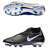 Футбольные бутсы Nike Phantom Vision Pro DF FG SR AO3266 004