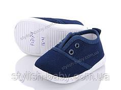 Детская обувь 2019 оптом в Одессе. Детские кеды бренда ВВТ для мальчиков (рр. с 16 по 21)