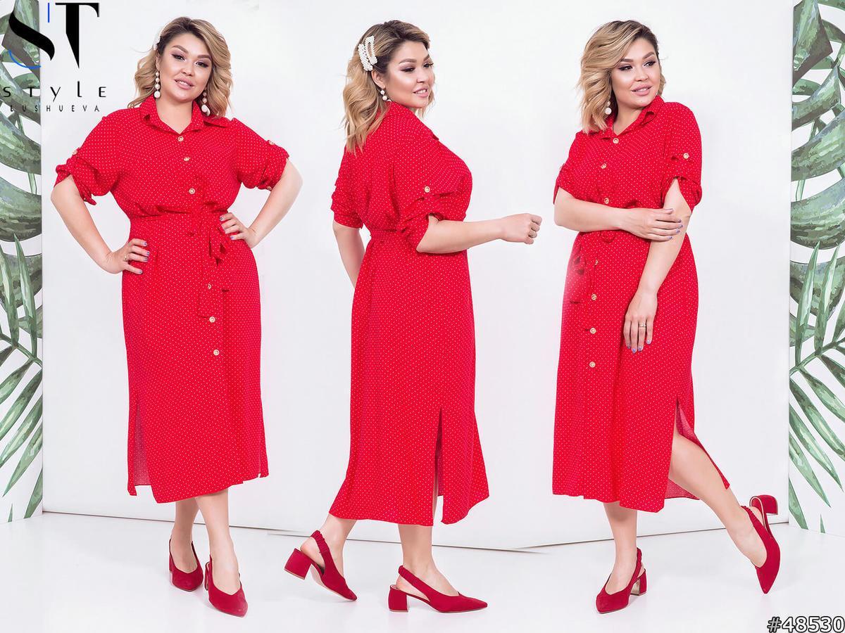 Свободное летнее платье рубашка в горошек на пуговицах с пояском и разрезами по бокам, батал большие размеры