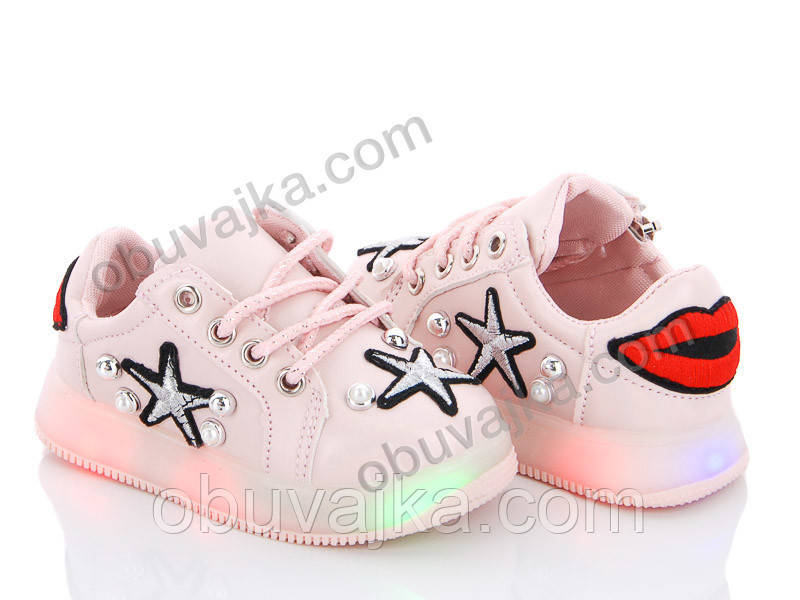 Спортивная обувь оптом Детские кроссовки 2019 оптом от фирмы BBT(21-26)