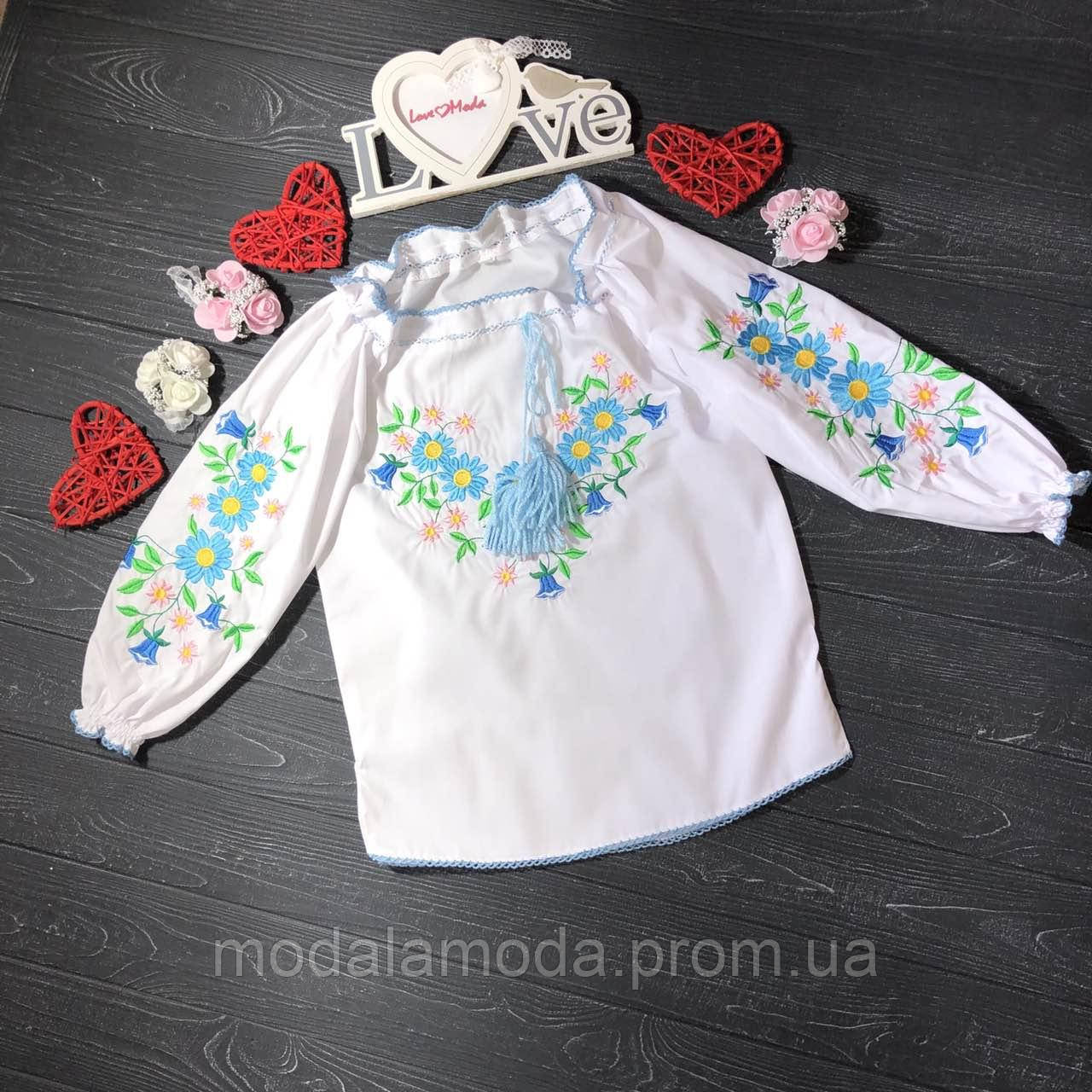 Вышитая блуза для девочки с нежными голубыми цветами
