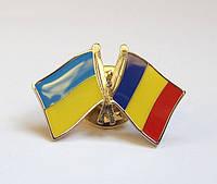 Значок флаг Украины и Румынии