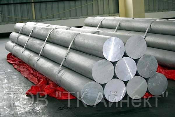 Круг алюминиевый АК4, АК6 ф 35х3000 мм