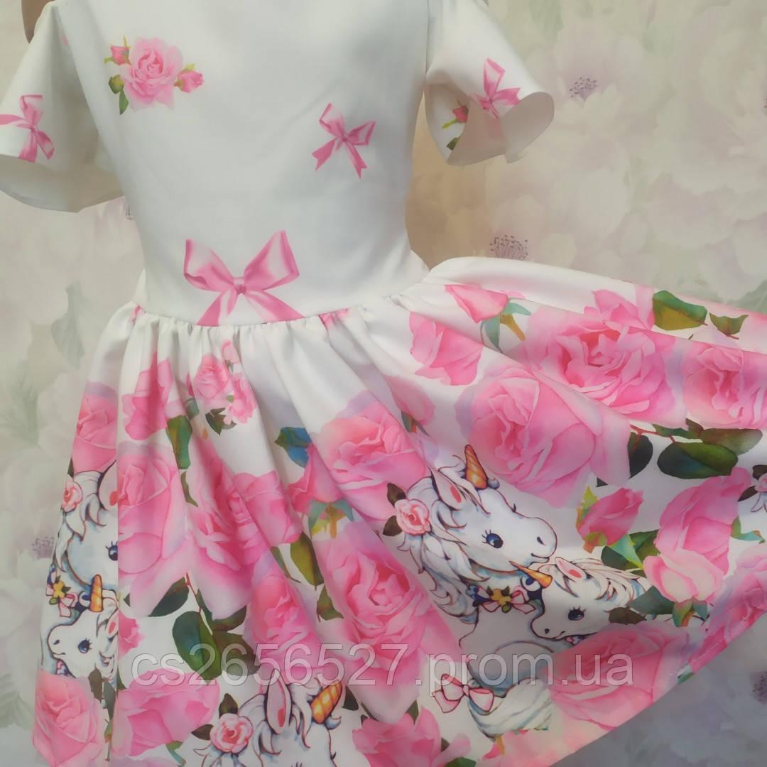 Детское платье для девочки Единорог