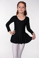 Детский купальник с юбкой для танцев и хореографии Черный