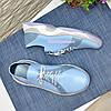 Кроссовки женские кожаные на шнурках. Цвет голубой, фото 4
