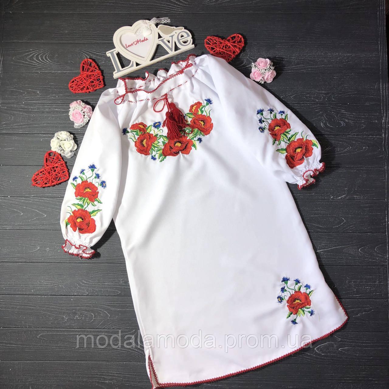 Платье вышитое белое для девочки с красивыми маками