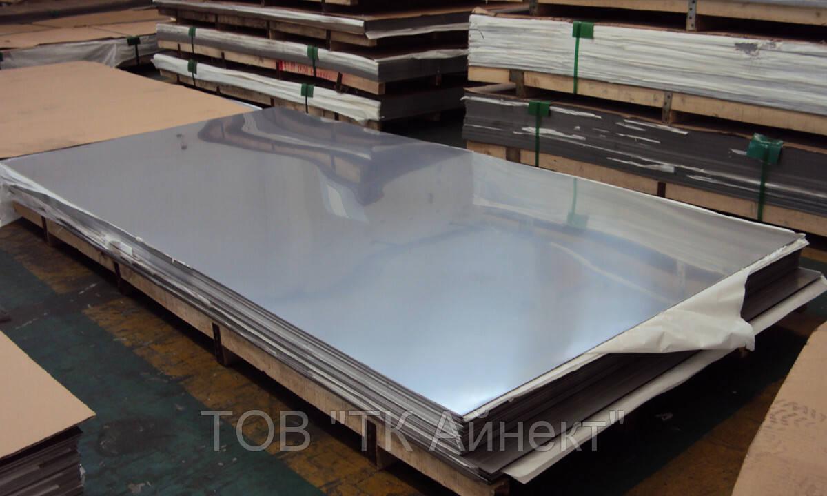 Лист нержавеющий AISI 304 5,0х1250х2500 мм полированный, матовый, шлифованный
