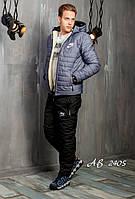 Костюм мужской стеганый зимний Nike (куртка, штаны) серый
