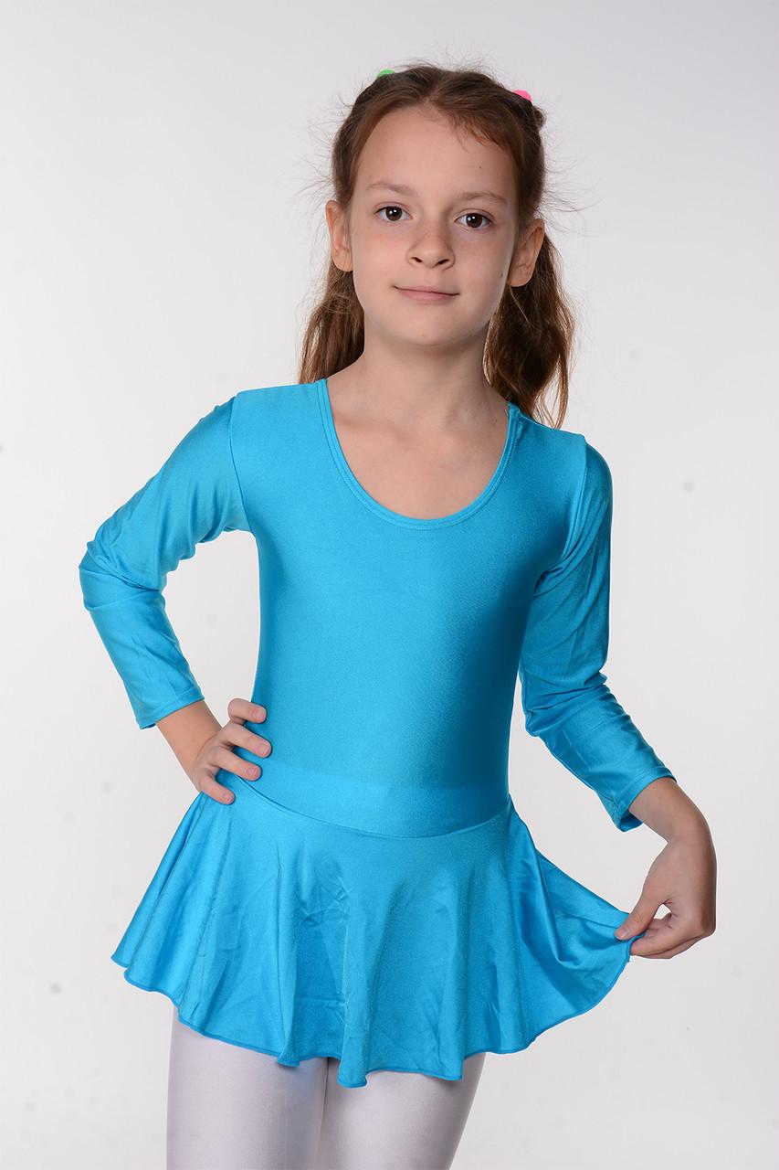 Детский купальник с юбкой для танцев и хореографии Голубой