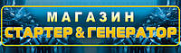 Генератор CA910,12V-65A, аналог CA241, на VW Passat, Golf 1.6, 1.8