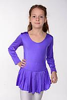 Гимнастический детский купальник с юбкой Фиолетовый рост от 98 до 158 см, фото 1