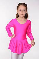Детский гимнастический купальник с юбкой для танцев Малиновый рост от 98 до 158 см, фото 1
