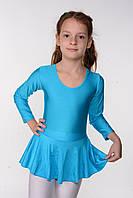 Дитячий купальник з спідницею для танців і гімнастики Блакитний Зростання від 98 до 158 см, фото 1
