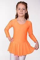 Дитячий купальник з спідницею для танців і хореографії Помаранчевий зростання від 128 до 146 см, фото 1
