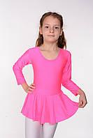 Детский гимнастический купальник с юбкой для танцев с юбкой Розовый бифлекс, фото 1