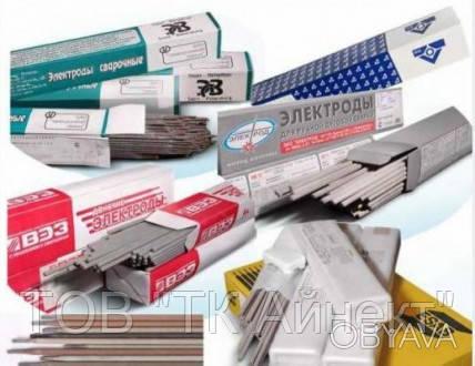 Электроды нержавеющие ЦЛ11, ОЗЛ-6, ОЗЛ-8 ф 4 мм