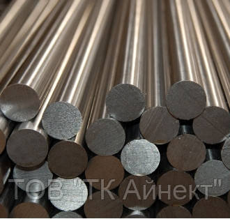 Круг стальной калиброванный ф 5 мм Ст 20, Ст 35, Ст 45, Ст 40Х ( h9, h11 )