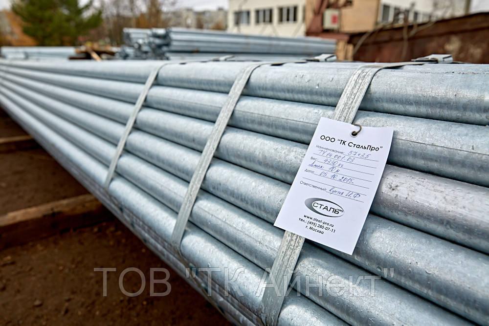 Труба водогазопроводная оцинкованная Ду 50х3.5 мм стальная ВГП