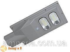 Автономная солнечная система освещения с датчиком движения LED-NGS-62 60W 6500K 2700lm IP65