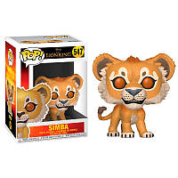 Фигурка Funko Pop The Lion King Simba Король Лев Симба TLK S547