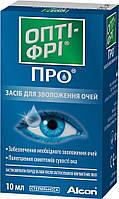 Увлажняющие капли Opti Free Pro для глаз