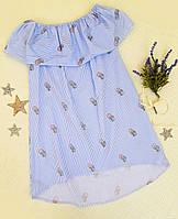 """Платье  на девочку """"Лорет"""" принт цветы, р. 122, голубой, фото 1"""