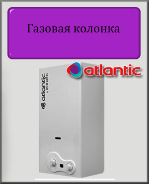 Газовая колонка Atlantic by innovita Trento Pilot  Select 11iD