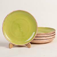 Тарелка мелкая - 23 см, Зеленая (Ucr Ceramic) Моноколор