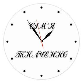 Настенные часы с надписью из стекла