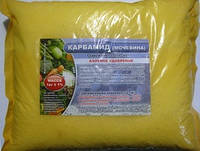 Азотное удобрение Карбамид (мочевина), фасовка 1кг.