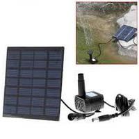 Садовый фонтан RC-602 на выносной солнечной батарее с насадками, фото 1