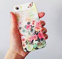 Пластиковый чехол Живопись для iPhone SE/5S/5